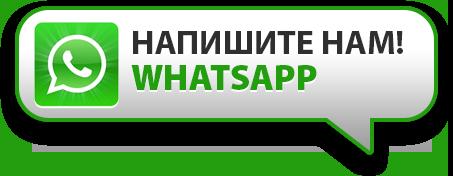 иконка вацап